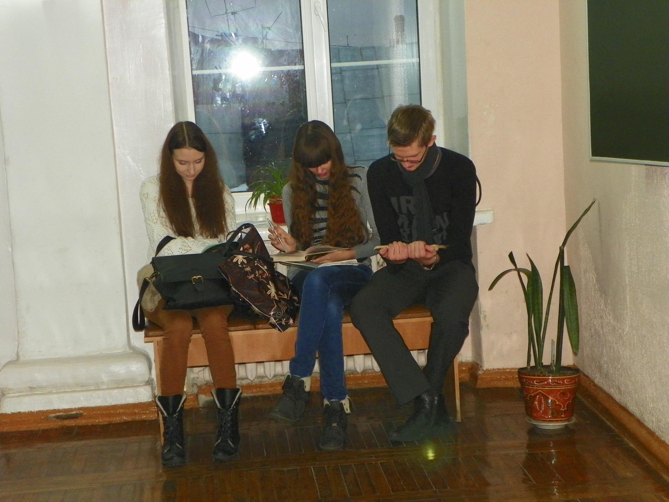 Студенты после сессии онлайн фото 274-354
